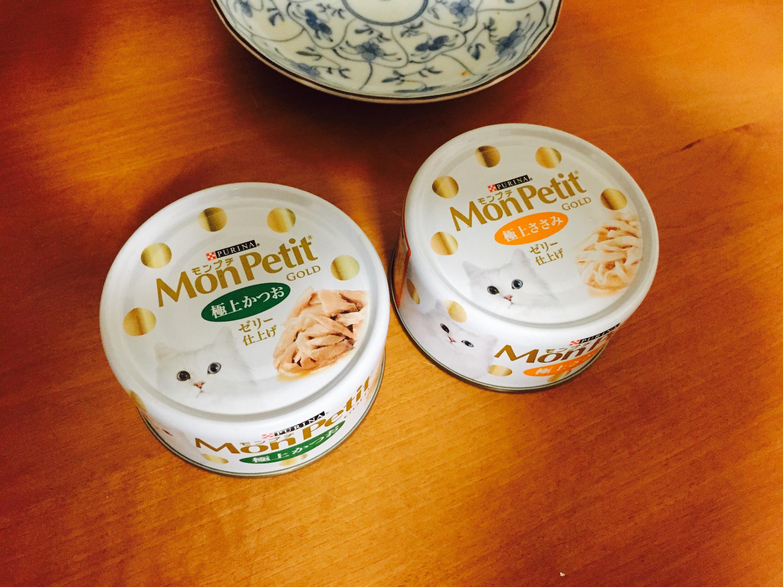 モンプチ缶
